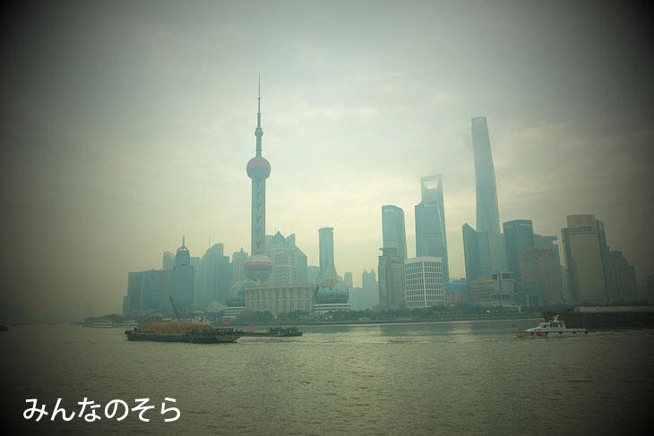外灘から見る浦東エリア@上海