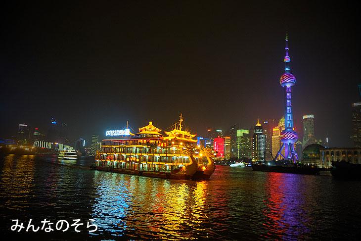 上海・南京おすすめの観光スポットを現地3泊4日(飛行機内2泊)でまわったモデルコース