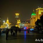 外灘の歴史的建造物@上海