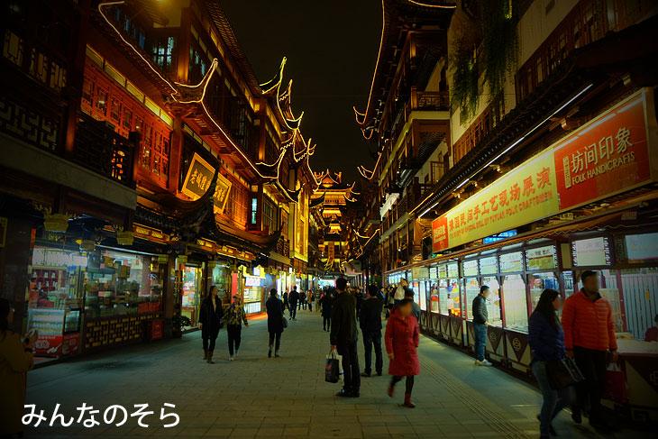 豫園商城、老街の夜景@上海