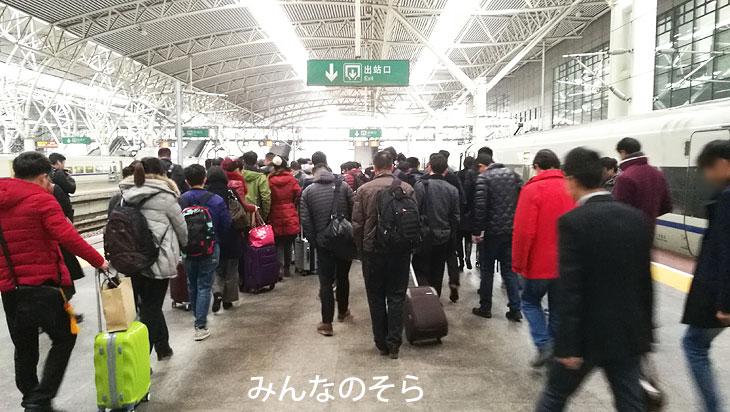 新幹線(高鉄/CRH)の一等、二等の違いは?