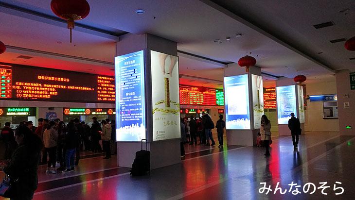上海駅の「総合切符売り場」