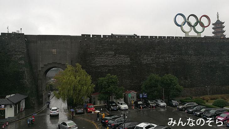 玄武門から鶏鳴寺まで「南京城壁」を散策