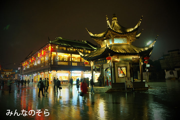 南京は夜景もおすすめ!中華門、夫子廟など(南京/中国)
