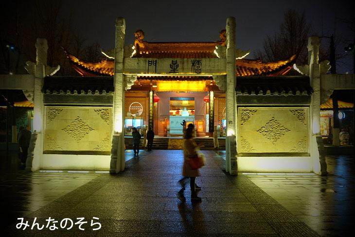夫子廟エリア@南京(中国)