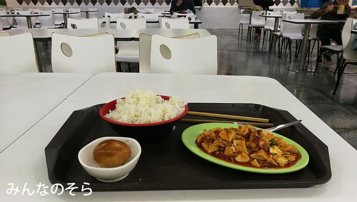 麻婆豆腐定食風に@上海駅