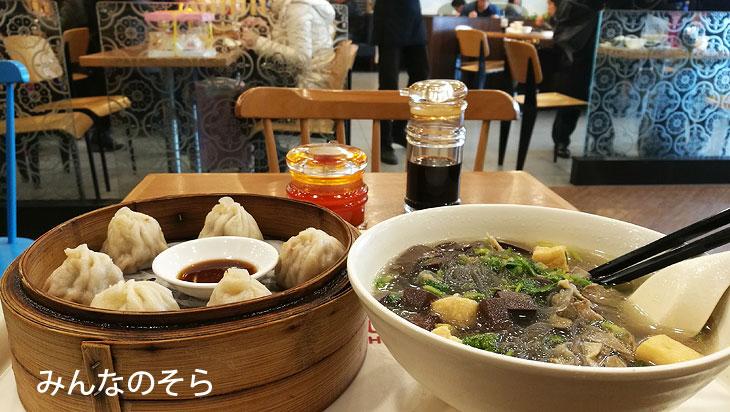 鸭血粉丝汤+小龍包@回味HUIWEI@南京駅