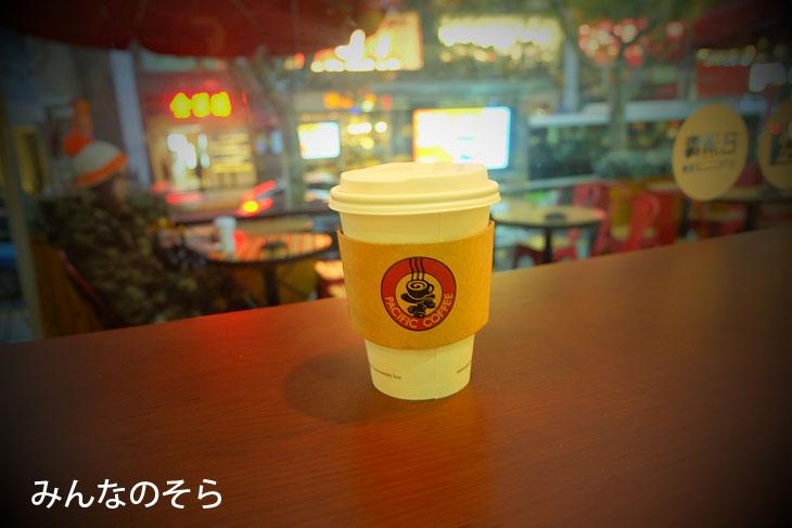 カフェラテ@Pacific Coffee(上海/中国)