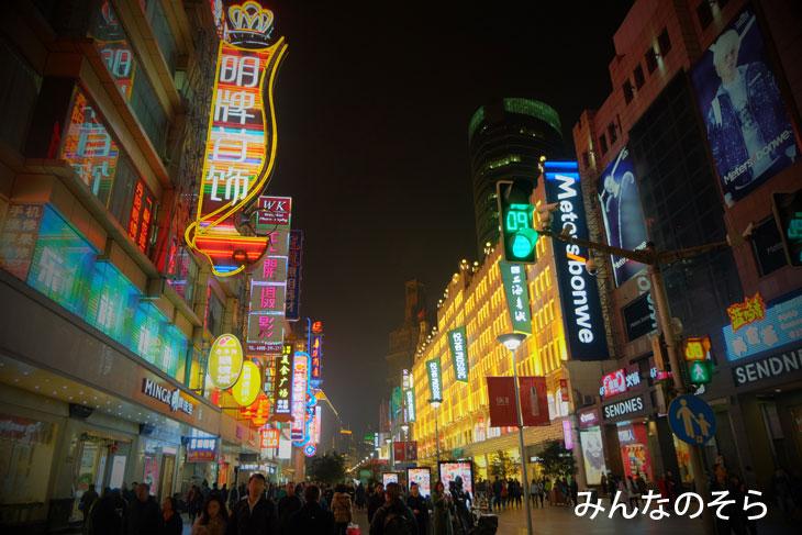 はじめての上海におすすめ!夜景撮影スポットはココ(上海/中国)
