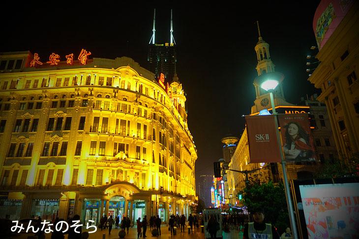 南京東路歩行街@上海の夜景撮影スポット