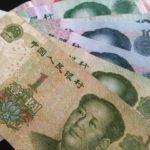 上海で海外ATMでキャッシングし、両替しました。気になる手数料、金利は?