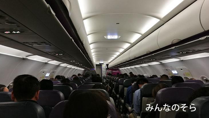 台湾へ格安航空券で行くなら!おすすめのLCCは?【東京(羽田・成田)発】