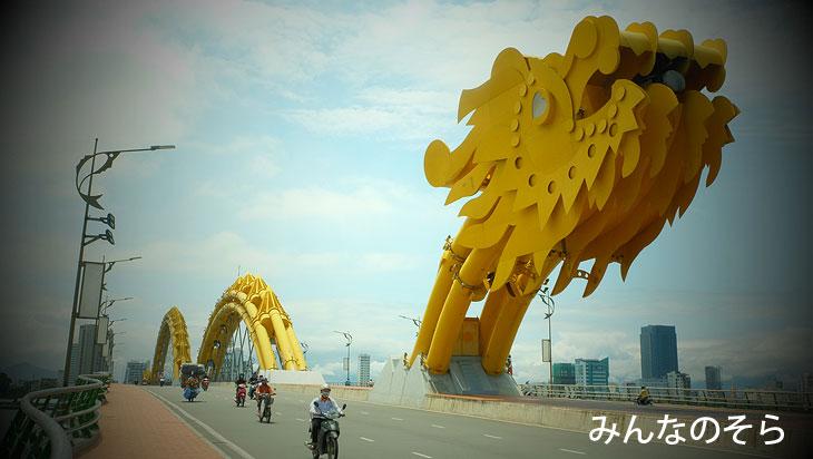 ドラゴン橋/ロン橋(Cầu Rồng)@ダナン市内観光