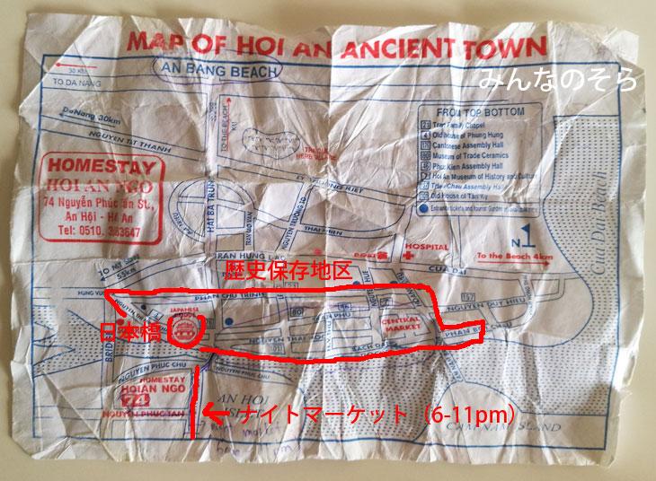 ホイアン観光のざっくり地図