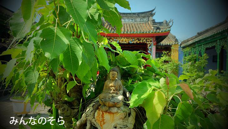 中華會館@昼間のホイアンを散策