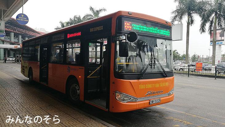 ノイバイ空港から、ハノイ市内へは「86番バス」が便利(べトナム)