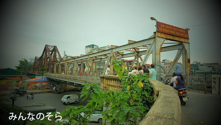ロンビエン橋@ハノイ【午後から3時間半】観光(べトナム)