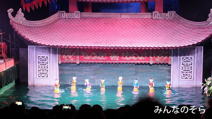 「タンロン水上人形劇」で、べトナム文化に触れる