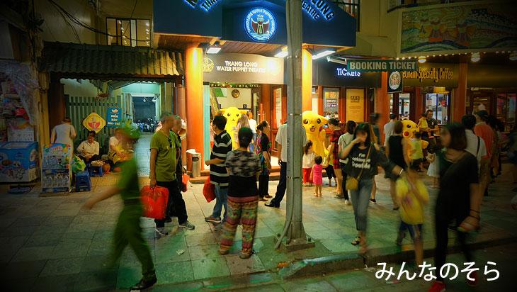 タンロン水上人形劇@夜のホアンキエム湖(ハノイ@ベトナム)