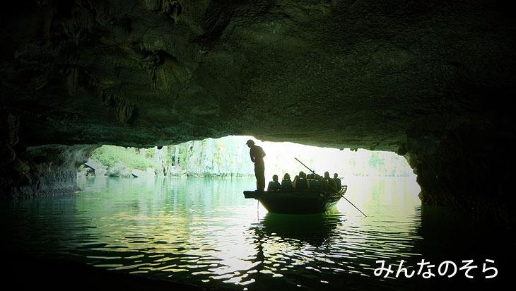 ハロン湾クルーズ@ルオン洞窟を抜けると、そこは・・・