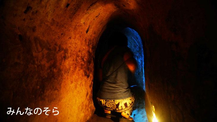 クチトンネル ツアー(日本語)ホーチミン午後発!の口コミ(ホーチミン・べトナム)