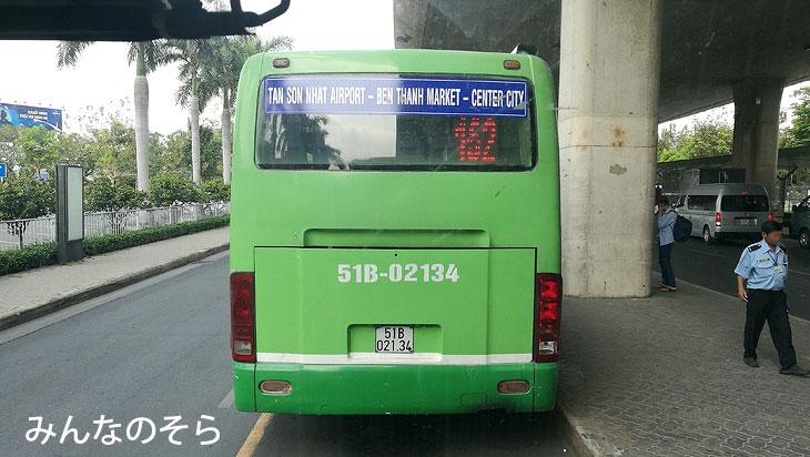 ホーチミン空港から市内(ベンタン市場)までは「152番バス」