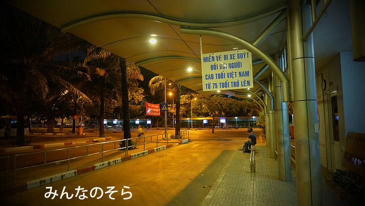 ホーチミン市内(9月23日広場)から空港までは「109番バス」