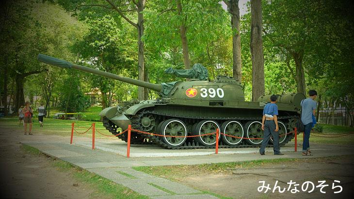 ベトナム戦争終焉の地「統一会堂」@べトナム/ホーチミン