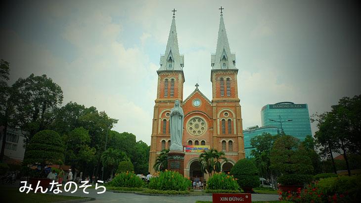 サイゴン大教会(聖母マリア協会)@べトナム/ホーチミン