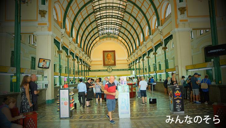 アーチ型の天井に恋に落ちる「中央郵便局」@べトナム/ホーチミン