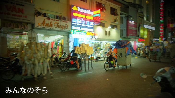 【準備中】ベンタン市場場外のナイトマーケット@べトナム/ホーチミン