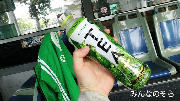 TEA+ by SUNTORY@べトナムのグルメ【ホーチミン編】10食