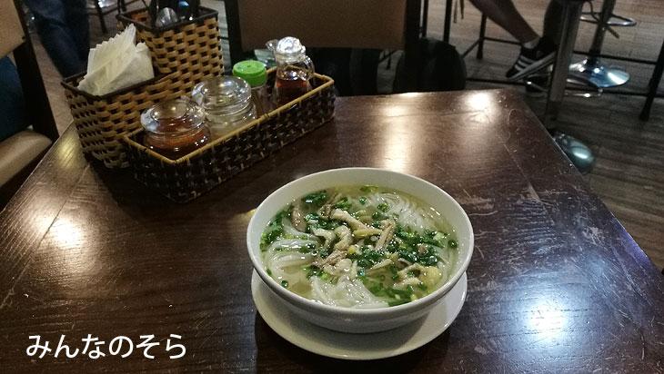 チキンファー@ノイバイ国際空港(ハノイ)@べトナムのグルメ【ハノイ編】8食