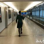 バニラエアでホーチミン(台北乗り継ぎ⇔成田)へ旅行した搭乗記