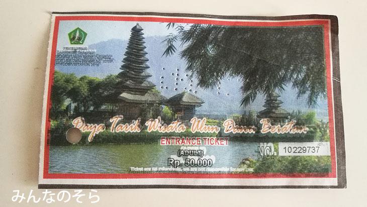 ウルンダヌブラタン寺院で、50,00ルピア紙幣の11層のメリなどを観賞(バリ島)