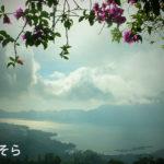 展望台からのバトゥール湖