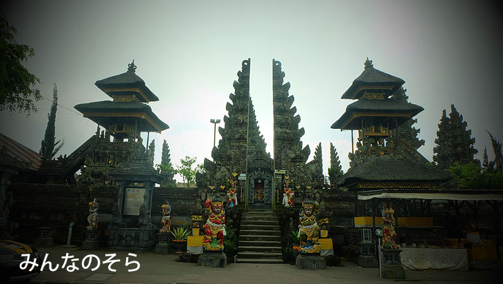【世界遺産】ウルン・ダヌ・バトゥール寺院で・・・