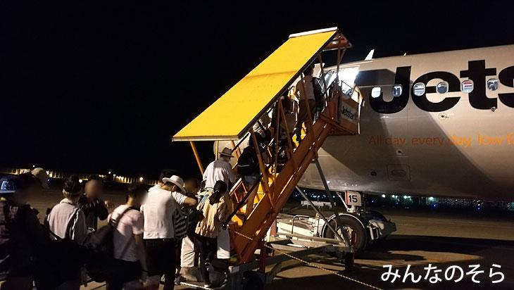 台北(桃園空港T1)に深夜23:55着。両替、SIM、台北駅へのバスなど【まとめ】