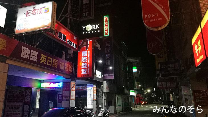 桃園空港から台北駅まで深夜は「バス」で移動
