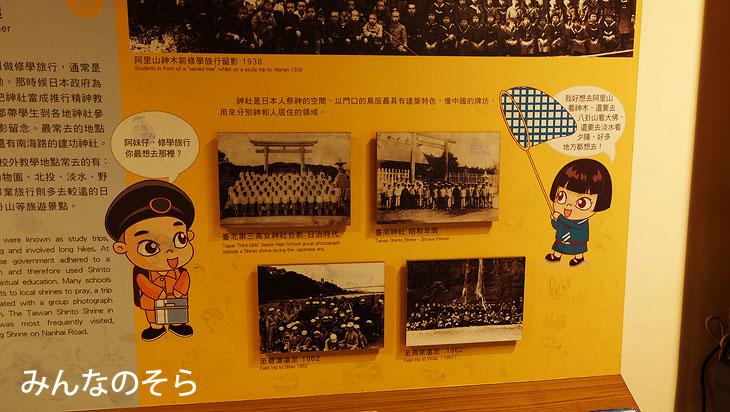 清時代のレトロな街並!剥皮寮歴史街区+台北市郷土教育センターで、台北の歴史に触れる(台湾)