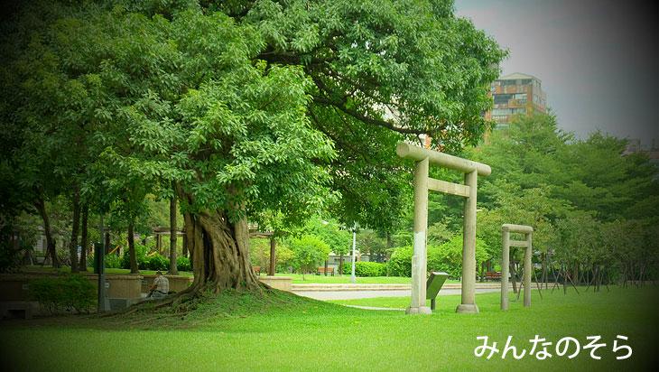 林森公園の鳥居で、台湾と日本の歴史に触れる⇔珍名所も(台湾)