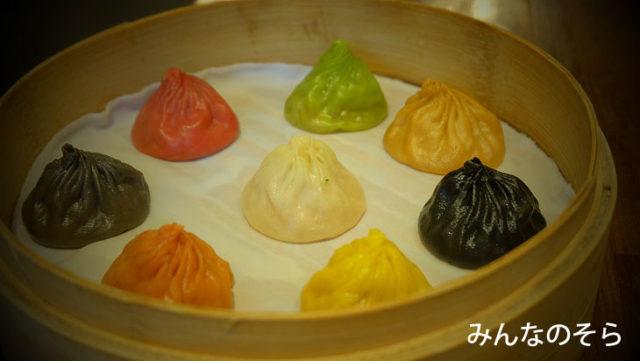 樂天皇朝台灣(paradise dynasty)で8色カラフルな小龍包(台湾/台北)