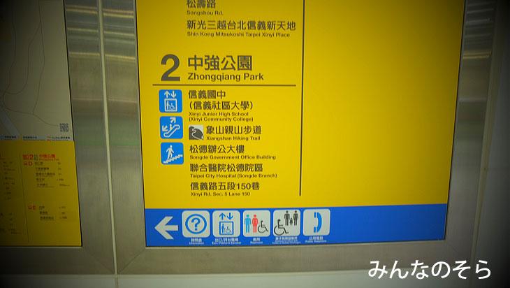 象山自然歩道のアクセス(行き方)