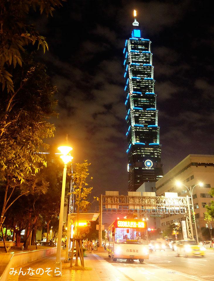 MRT象山駅に向かいながら「台北101」のある夜景を堪能