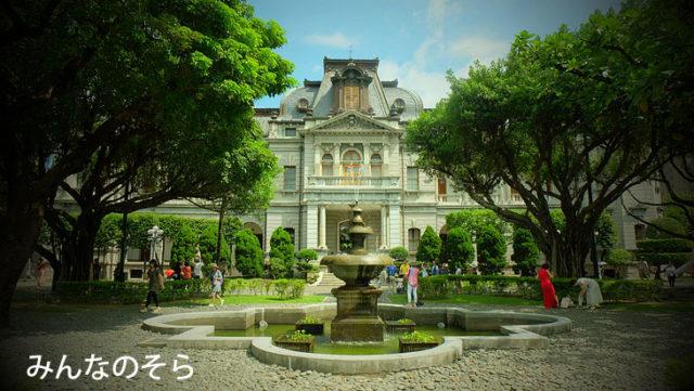 台北賓館に国賓(VIP)でなくともはいる方法→開放日(公開日)に見学(台湾)
