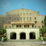 中山堂で、台湾と日本の歴史に思いを馳せる(台北)