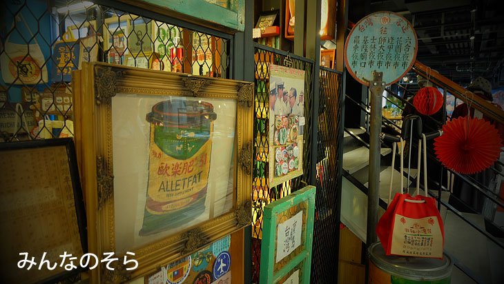 西門紅楼。外観は威風堂々!中はキッチュな台湾の雑貨など、お土産におすすめ(台湾)