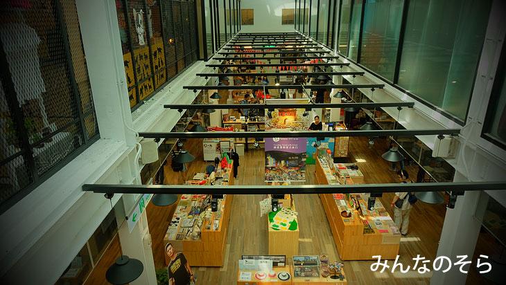 西門紅楼。外観は威風堂々!中は台湾デザイナーさんの雑貨など、お土産におすすめ(台湾)