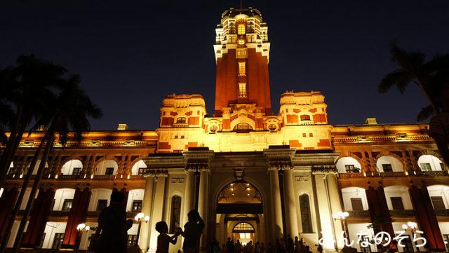 台湾総統府を全館開放日に見学(台湾/台北)