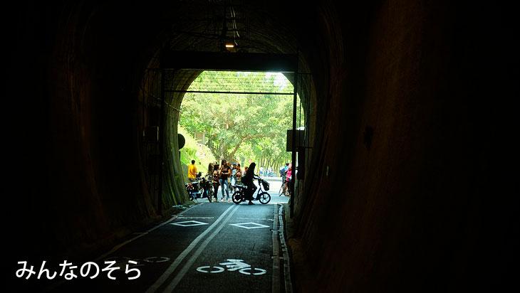 5.絶景を眺めながらの帰路